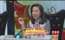 大城小爱20181129
