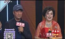 大城小爱20181109