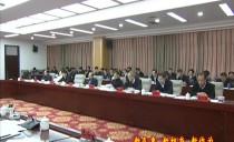 绥化:曲敏主持召开市委常委会(扩大)会议