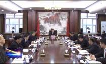 大兴安岭台:地委召开地委委员会议