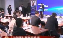 七台河:七台河城市形象大使暨禁毒宣传形象大使颁发聘书仪式新闻发布会在京召开