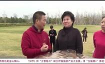 伊春:高环率团赴浙江义乌 东阳学习考察