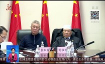 新闻联播20181108张庆伟在全省民营企业家座谈会上强调