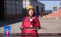 收录卫视新闻联播20181105