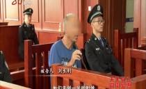 庭审内外20181115