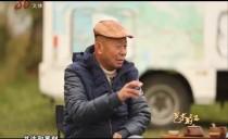 艺术龙江20181116