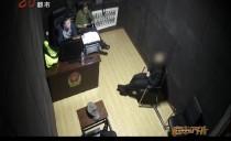 庭审内外20181108