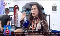 新闻联播20181107张庆伟在省委党校建校70周年纪念大会上强调