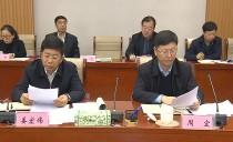 佳木斯:徐建国主持召开市委常委会(扩大)会议