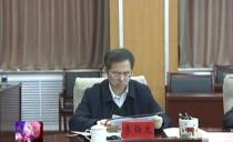 绥化   市委书记曲敏在全市经济运行调度会议上强调 保持定力强信心加油实干勇担当 用优异成绩迎接新中国成立70周年