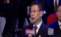 党风政风热线20181208黑龙江省发展和改革委员会