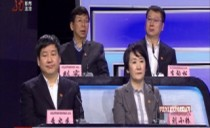 黨風政風熱線20181201黑龍江省市場監督管理局