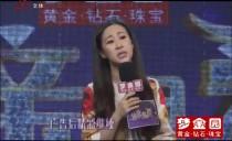 大城小爱20181201