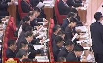 七台河|省十三届人大三次会议胜利闭幕