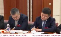 伊春 市委书记赵万山 市长韩库与人大代表共同审议《政府工作报告》