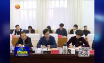 鹤岗市委召开2018年度县(区)委推进政治生态建设工作述职评议会议