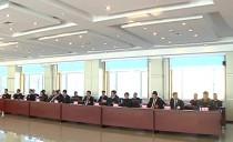 绥化市第四届人民代表大会第三次会议主席团举行第三次会议