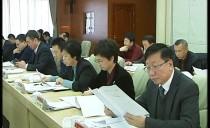 齐齐哈尔|市政府召开第十六届二次全体(扩大)会议