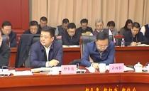 绥化   市长张子林主持召开市政府常务会议