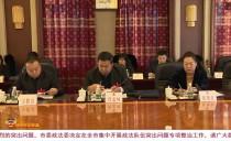 伊春 市委书记赵万山 市长韩库参加政协讨论