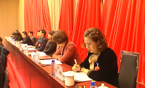 政协绥化市第四届委员会第三次会议举行第一次全体会议