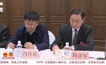 副省长沈莹参加伊春市代表团审议