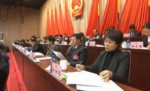 绥化市第四届人民代表大会第三次会议举行第二次全体会议