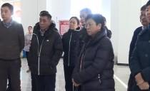 贾玉梅一行到绥化市就秸秆离田及综合利用 农民增收等工作进行调研