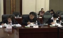 省十三届人大三次会议双鸭山代表团召开全体会议
