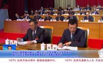 伊春市代表团参加省十三届人大三次会议第二次全体会议  赵万山在主席台就座  韩库 于大海等出席会议