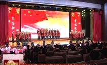 """七台河市法检系统举行""""不忘初心 牢记使命""""迎新春联欢会"""