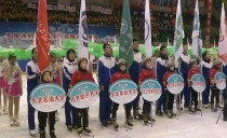 省第三届学生冬季运动会暨2019齐齐哈尔冰球节开幕