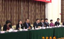 绥化代表团贯彻落实省十三届人大三次会议相关会议精神
