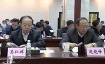 伊春 市委书记赵万山主持召开市委常委会会议