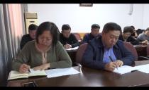 黑河|秦恩亭主持召开中共黑河市委书记2019年第一次办公会议