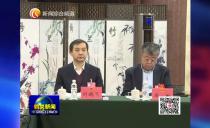 鹤岗代表团继续审议省《政府工作报告》