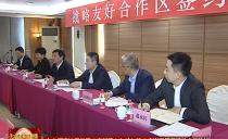 七台河经济开发区(高新区)与哈尔滨市南岗区、哈尔滨经济技术开发区签署战略合作协议
