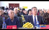 大兴安岭|地委书记苏春雨出席老干部迎新春联欢会