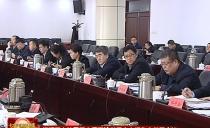 七台河|市委书记杨廷双主持召开市委理论学习中心组集中学习会议
