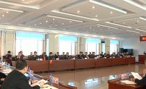 绥化市四届人大三次会议主席团召开第一次会议