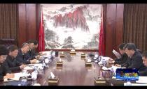 大兴安岭地委领导班子召开2018年度民主生活会