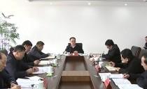 双鸭山:市政府召开2019年第三次党组会议