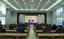 黑河|省委政法工作会议召开
