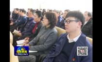 鹤岗 市委书记张恩亮主持召开市委常委会会议