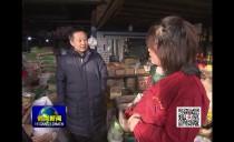 鹤岗 市委书记张恩亮检查节日市场 看望在岗职工