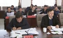 双鸭山市政府党组书记、市长郑大光主持召开2019年第二次市政府党组(扩大)会议