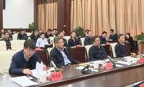双鸭山:市委召开十一届五十五次常委会会议