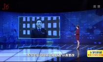 食安龙江20190302