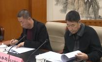 佳木斯市长邵国强在市长办公会上提出 靠前服务各司其职协调配合 全力推进鹤大高速佳木斯过境段建设