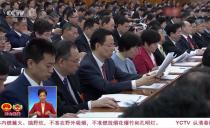 伊春:十三届全国人大二次会议隆重开幕